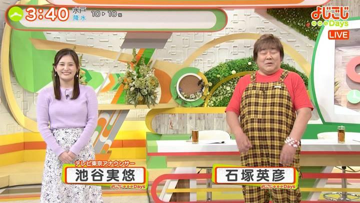 2020年04月06日池谷実悠の画像01枚目