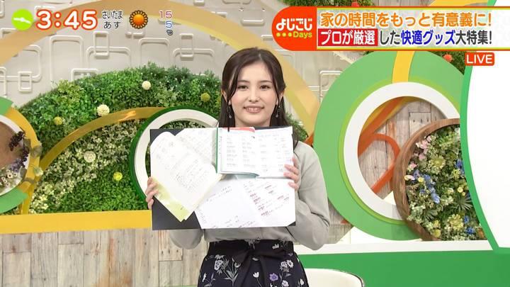 2020年04月13日池谷実悠の画像03枚目