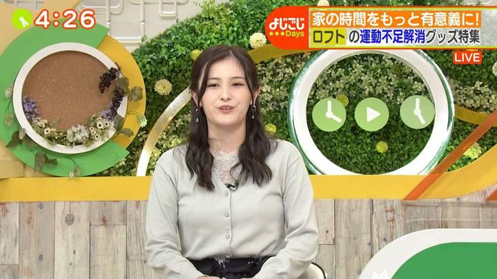 2020年04月13日池谷実悠の画像20枚目