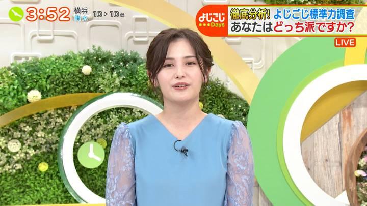 2020年04月20日池谷実悠の画像03枚目