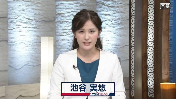 2020年04月25日池谷実悠の画像01枚目