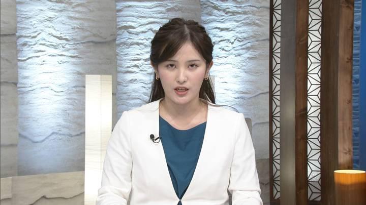 2020年04月25日池谷実悠の画像03枚目