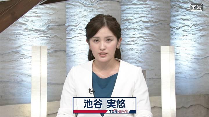 2020年04月25日池谷実悠の画像05枚目