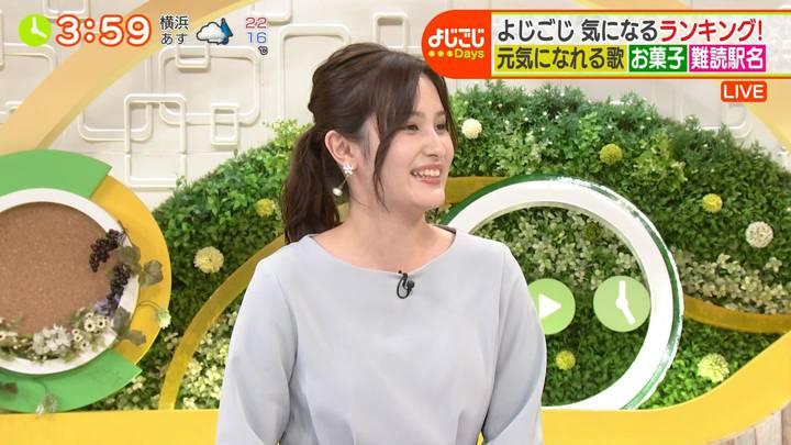2020年05月04日池谷実悠の画像02枚目