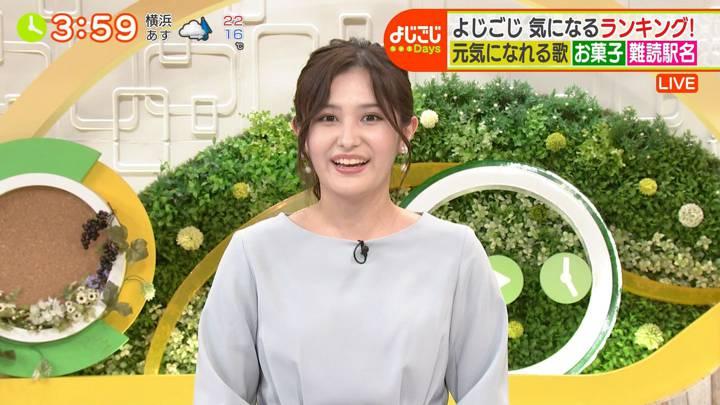 2020年05月04日池谷実悠の画像03枚目