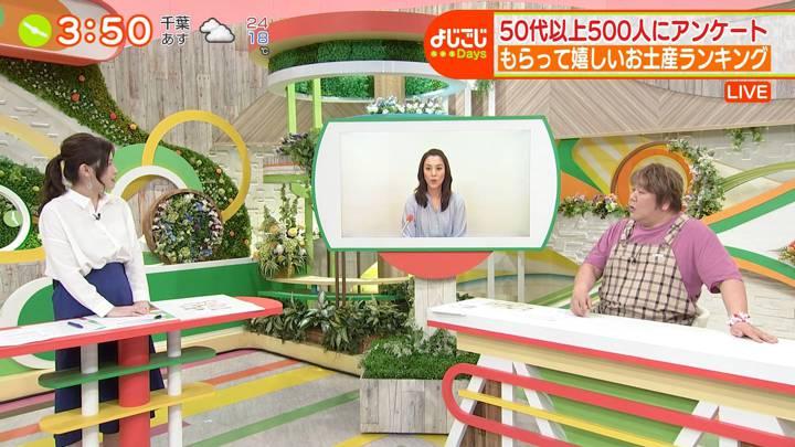2020年05月25日池谷実悠の画像02枚目