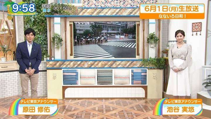 2020年06月01日池谷実悠の画像02枚目