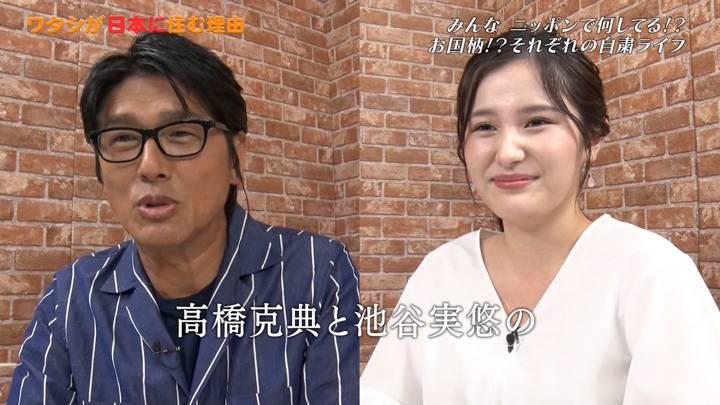 2020年06月01日池谷実悠の画像19枚目