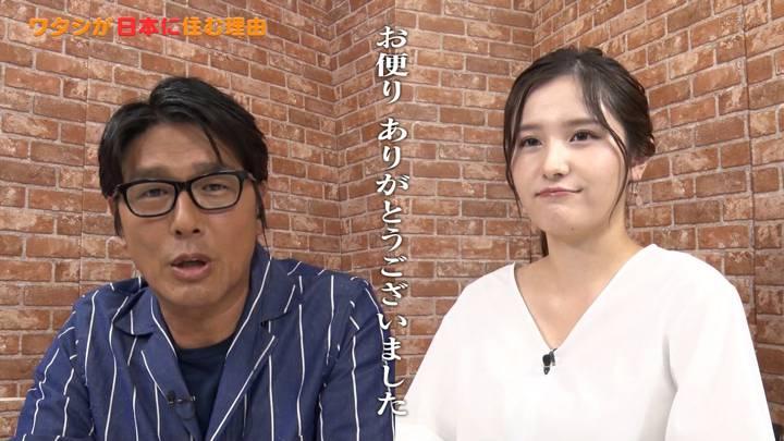 2020年06月01日池谷実悠の画像25枚目