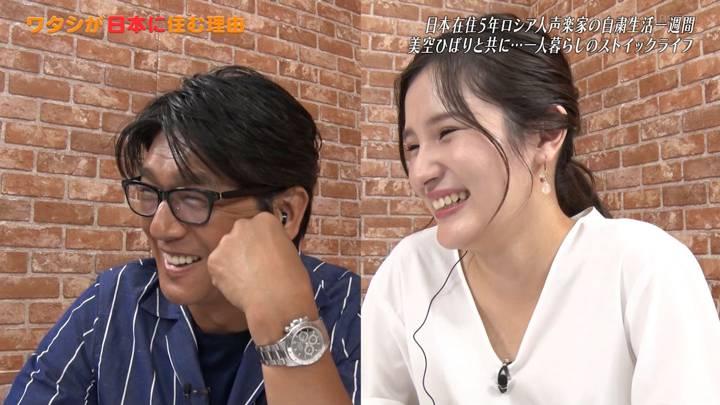 2020年06月01日池谷実悠の画像28枚目