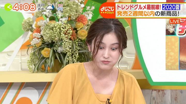 2020年07月01日池谷実悠の画像10枚目