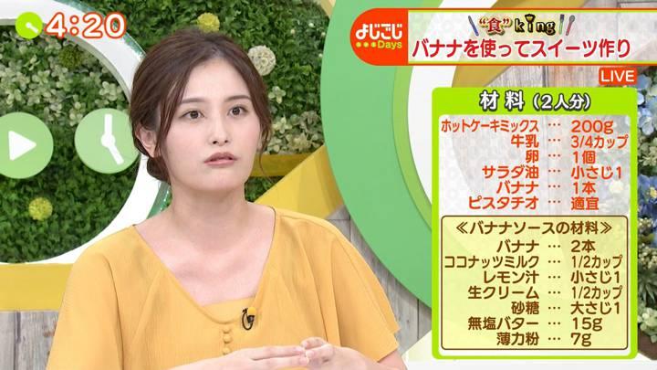 2020年07月01日池谷実悠の画像16枚目