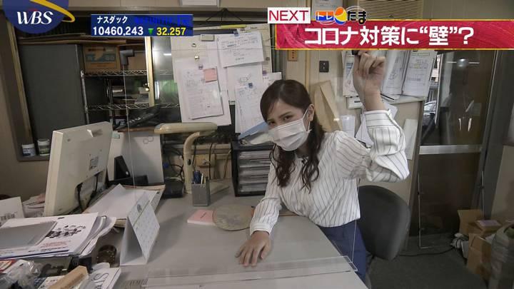 2020年07月09日池谷実悠の画像01枚目