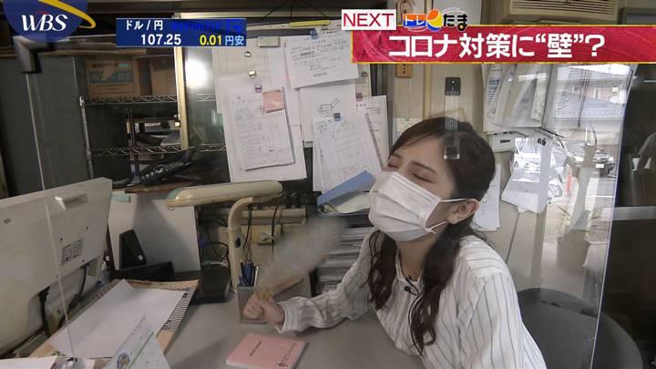 2020年07月09日池谷実悠の画像02枚目