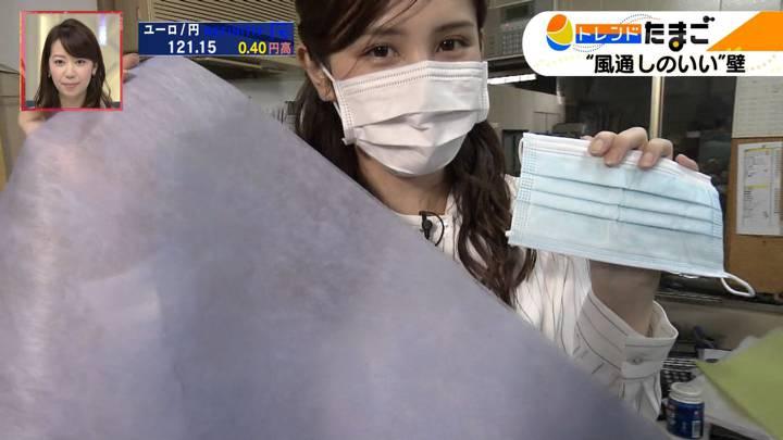 2020年07月09日池谷実悠の画像08枚目