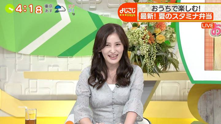 2020年07月13日池谷実悠の画像04枚目