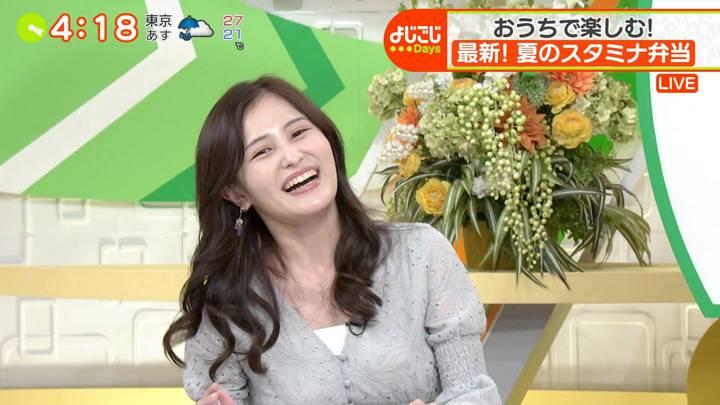 2020年07月13日池谷実悠の画像06枚目
