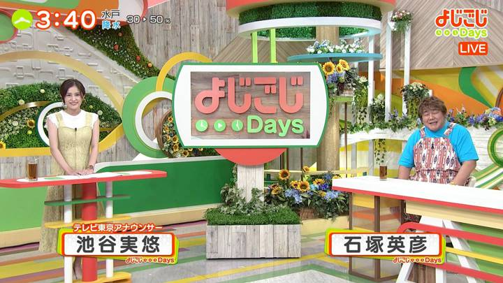 2020年07月27日池谷実悠の画像01枚目