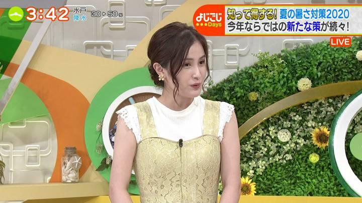 2020年07月27日池谷実悠の画像03枚目