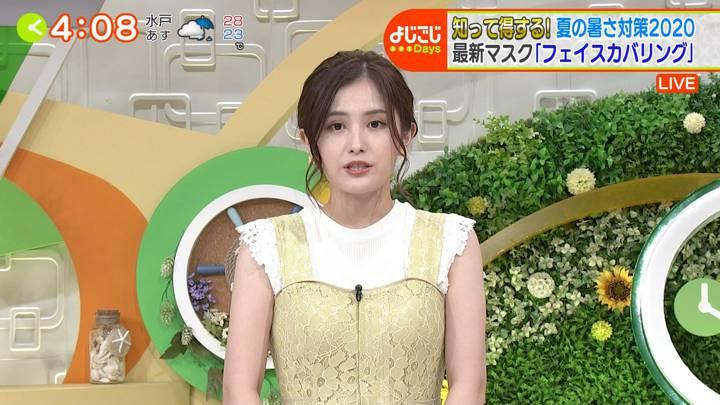 2020年07月27日池谷実悠の画像04枚目