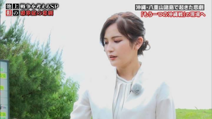 2020年08月15日池谷実悠の画像13枚目