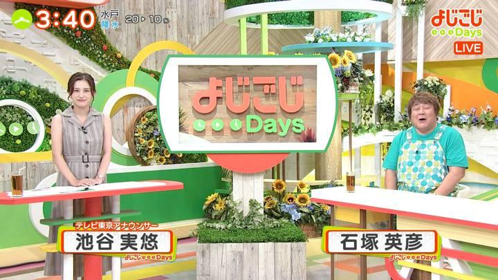 2020年08月17日池谷実悠の画像01枚目