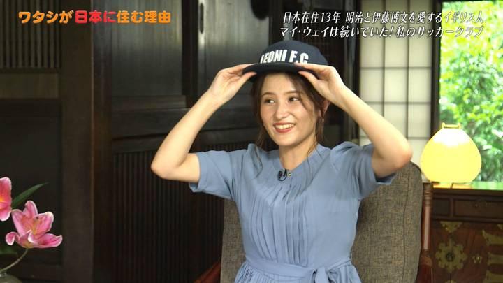 2020年08月17日池谷実悠の画像19枚目