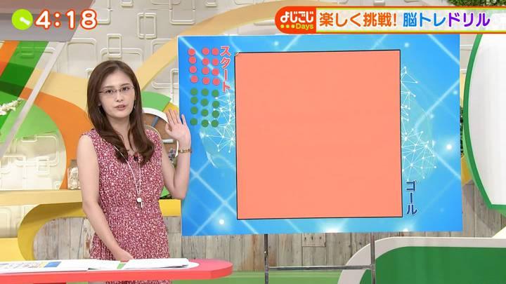 2020年08月27日池谷実悠の画像21枚目