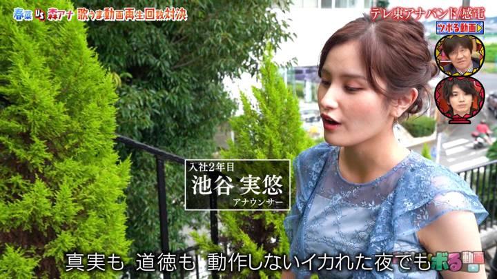 2020年09月01日池谷実悠の画像06枚目