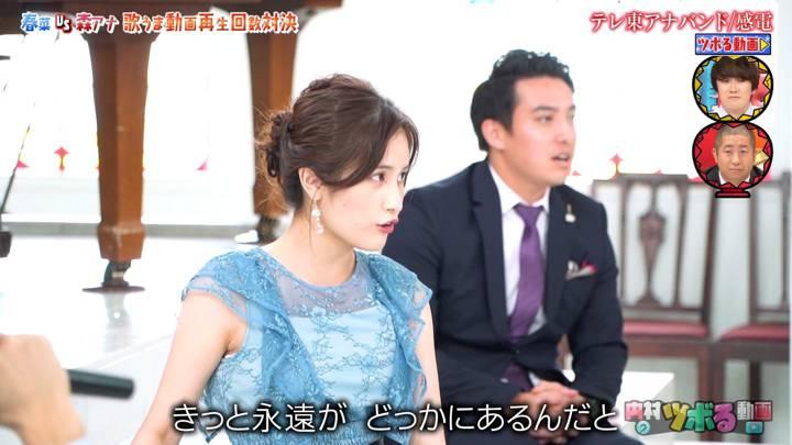 2020年09月01日池谷実悠の画像10枚目
