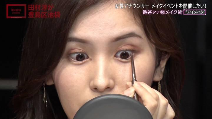 2020年09月06日池谷実悠の画像04枚目