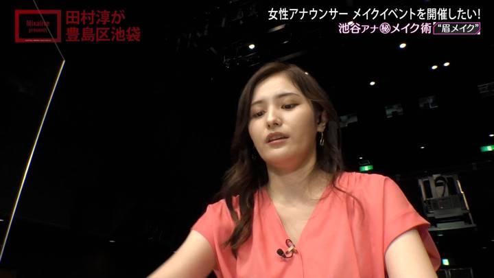 2020年09月06日池谷実悠の画像11枚目