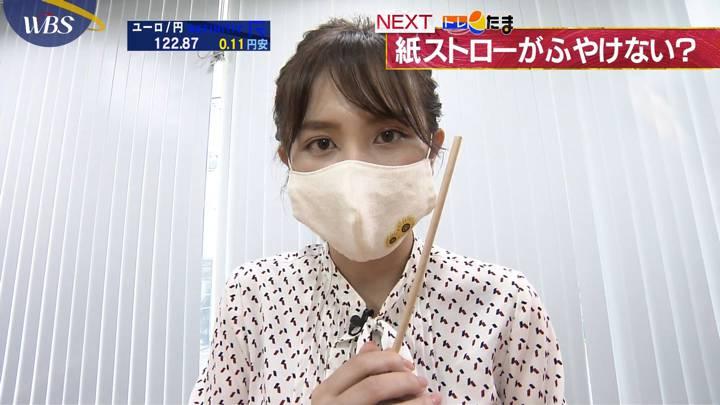 2020年09月23日池谷実悠の画像02枚目