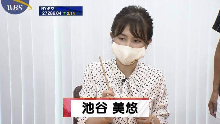 2020年09月23日池谷実悠の画像04枚目
