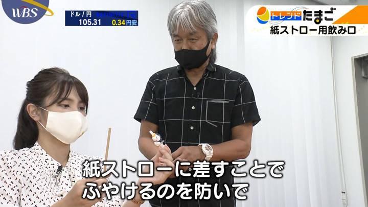 2020年09月23日池谷実悠の画像06枚目