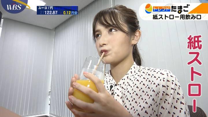 2020年09月23日池谷実悠の画像09枚目