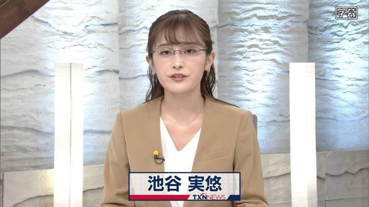 2020年09月26日池谷実悠の画像03枚目