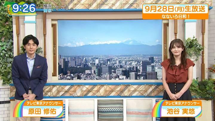 2020年09月28日池谷実悠の画像01枚目