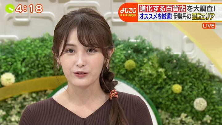 2020年09月28日池谷実悠の画像09枚目