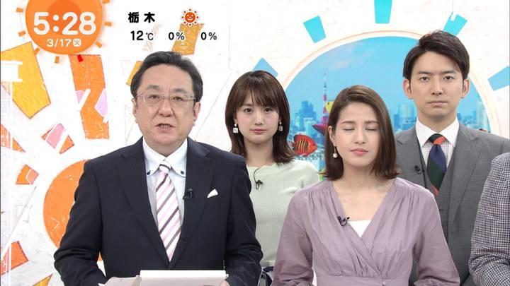2020年03月17日井上清華の画像01枚目
