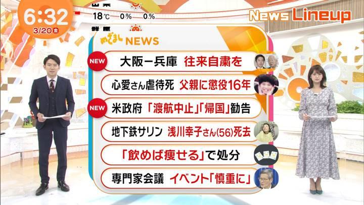 2020年03月20日井上清華の画像01枚目