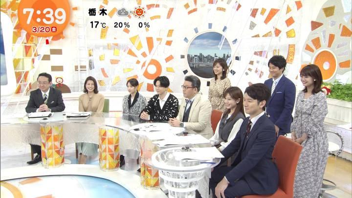 2020年03月20日井上清華の画像04枚目