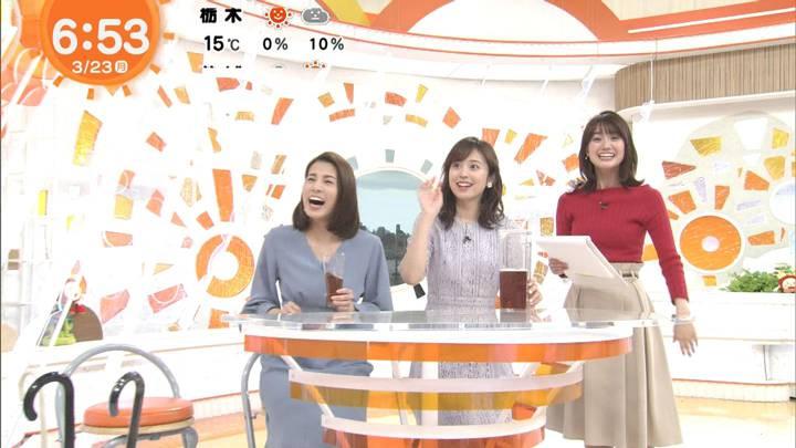 2020年03月23日井上清華の画像03枚目
