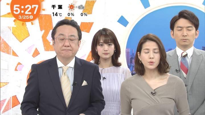 2020年03月25日井上清華の画像01枚目