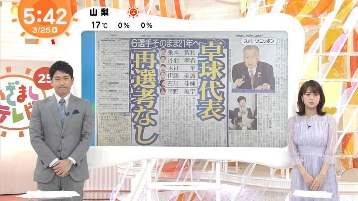 2020年03月25日井上清華の画像02枚目