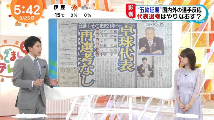 2020年03月25日井上清華の画像03枚目