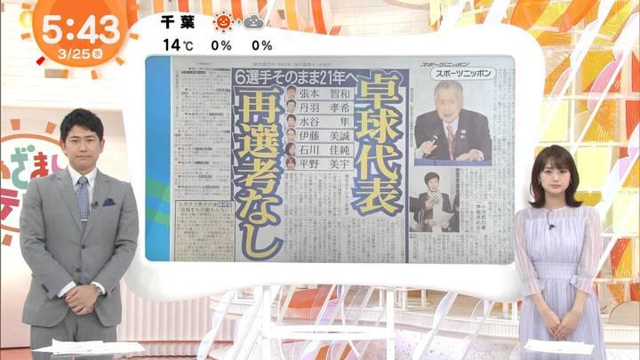 2020年03月25日井上清華の画像04枚目