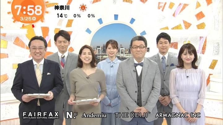 2020年03月25日井上清華の画像11枚目