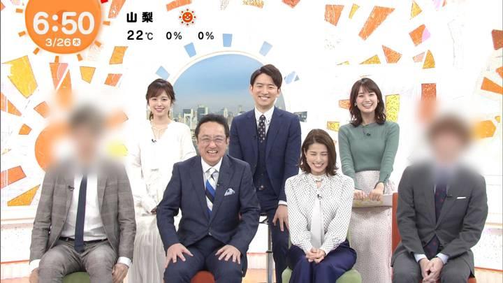 2020年03月26日井上清華の画像02枚目