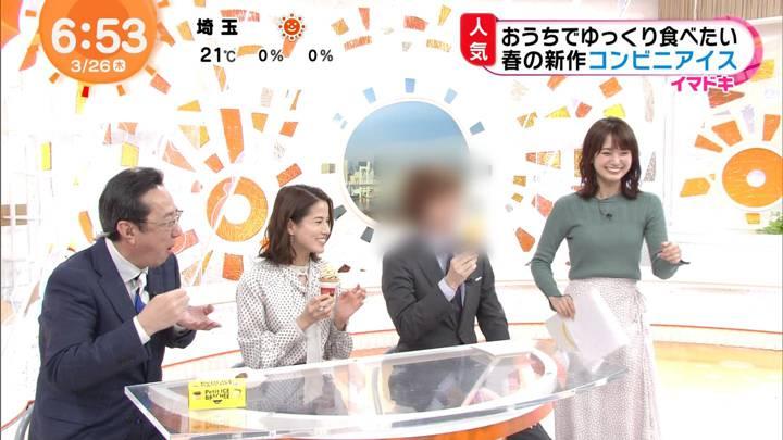 2020年03月26日井上清華の画像03枚目